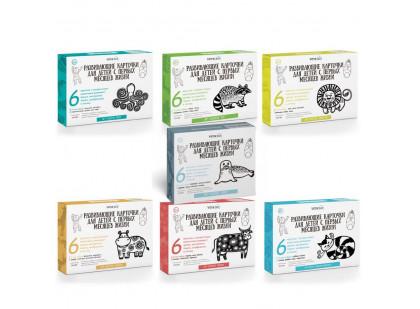 Черно-белые развивающие карточки для малышей